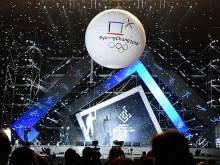 Северная и Южная Корея поедут на Олимпиаду под единым флагом