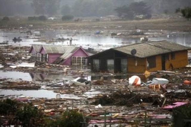 Основной ущерб понесли города Био-Био и Мауле, количество погибших составило 540 и 64 человека соответственно. Сумма ущерба оценивается в $15-$30 млрд, около 2 млн человек остались без крова, было разрушено около 500 тыс. жилых построек.