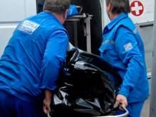 Найденная в Москве мумия женщины озадачила следствие предсмертной запиской