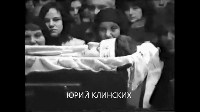 """4 июля 2000 года в 12:37 в Воронеже Юрий скончался в одном из частных домов по улице Барнаульской. В этот день он собирался ехать на съемки видеоклипа """"Ночь страха"""" на воронежской студии """"Art-Prize""""."""