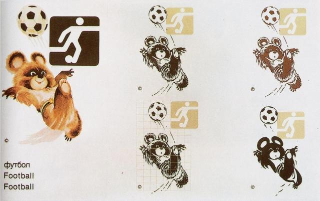 """Но и Миша потребовал определенной доработки, было не ясно, как же перевести в объем нарисованное Чижиковым """"каноническое"""" изображение. Для этой цели замечательным рисовальщиком Евгением Мигуновым была создана серия рисунков - методическое пособие для художников. Миша там изображался в различных графических техниках и вместе с человечками на пиктограммах занимался всеми видами олимпийских состязаний."""