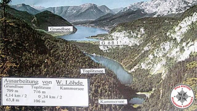 Через 30 лет золото из той партии, с той же серией, было найдено в Австрии на дне озера Топлиц-Зее. Множество 12-килограммовых слитков с четкой маркировкой лежали спокойно в центре водоема, хотя к нему не было никаких подъездов, через него не были проложены мосты, под ним не было тоннелей, да и самому водоему много лет.