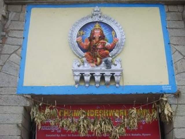 Рано утром 30 сентября 2008 года в храме богини Чамундры собралось более 10000 верующих для того, чтобы отпраздновать начало фестиваля Наваратри. В результате крушения части ограждений перед входом в храм несколько человек упали на склон холма, где также находились люди. В толпе возникла паника и, как следствие, образовалась смертельная давка.