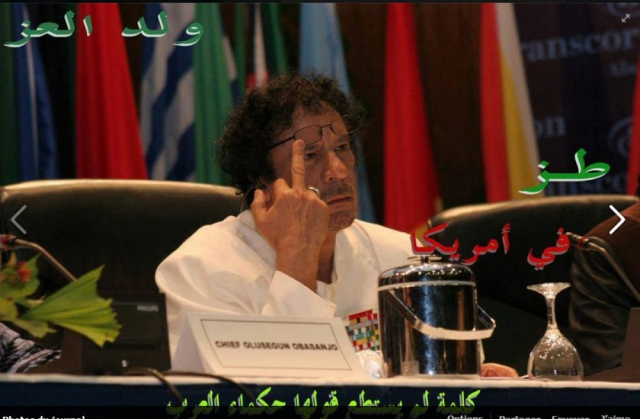 """По слухам, Каддафи предоставил американцам разведданные о террористической сети """"Аль-Каида"""" во время военной операции США в Афганистане."""