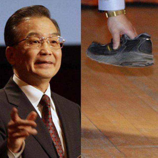 Февраль 2009: в китайского премьера Вэня Цзябао бросил ботинком немецкий студент, протестующий против гражданских прав в Китае, во время выступления премьера в Кэмбриджском университете.
