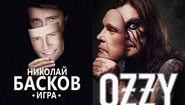 """По мнению поп-артиста, Осборн без разрешения воспользовался его «фишкой» с маской, которую Басков использует уже год для промо-постеров шоу """"Игра"""". Басков даже записал видео обращение к Оззи Озборну."""