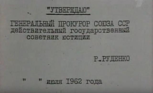Многие документы из архивов КГБ, посвященные Новочеркасскому восстанию, остаются до сих пор засекреченными.