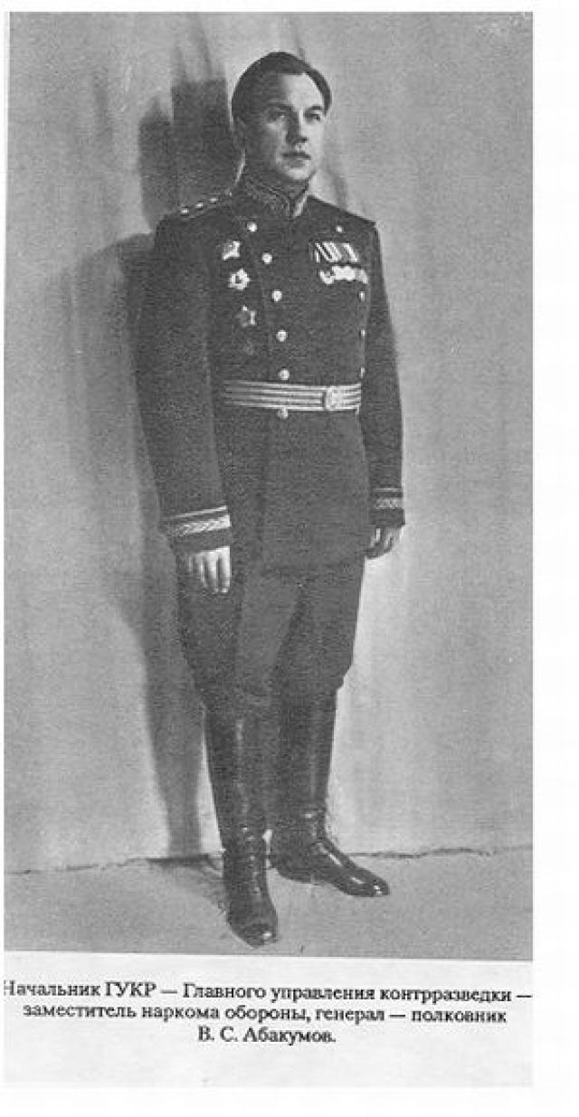 После этого Политова заставили писать письма в Германию с отчетами о якобы проделываемом ходе операции. Сталин был очень доволен разведчиками за это и наградил главу СМЕРШа, Абакумова (на фото), орденом Кутузова 1-й степени.