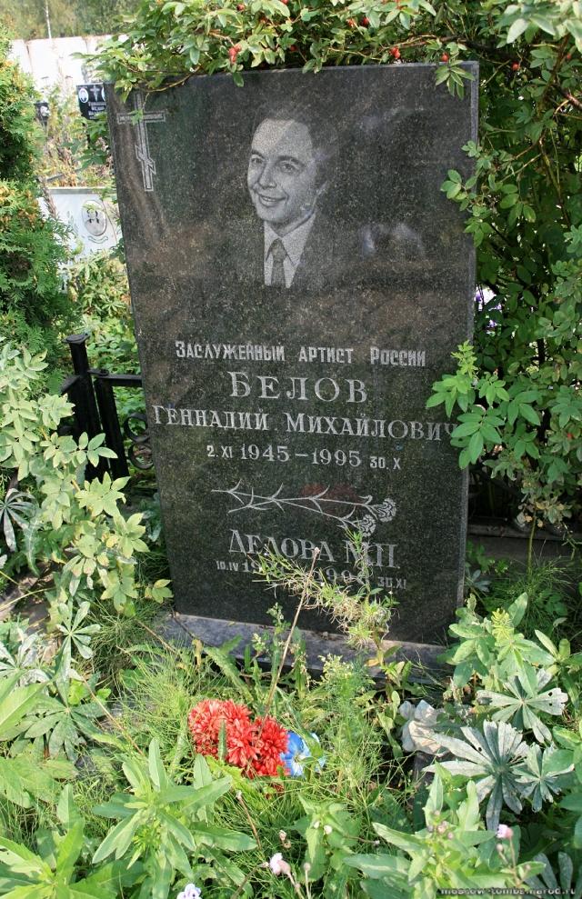 На одном из концертов язва резко открылась. Певец вернулся в Москву и сразу же попал в больницу, но выжить не удалось, болезнь была слишком тяжелой и запущенной.