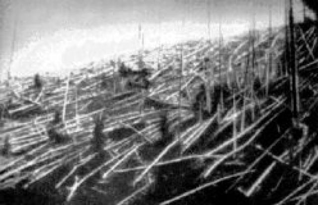 Взрывная волна была зафиксирована обсерваториями по всему миру, в том числе в Западном полушарии.