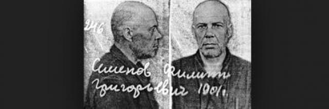 Филипп Семенов. В январе 1949 года в республиканскую психиатрическую клинику Карелии привезли 45-летнего необычного заключенного одной из исправительных колоний, который находился в состоянии острого психоза.