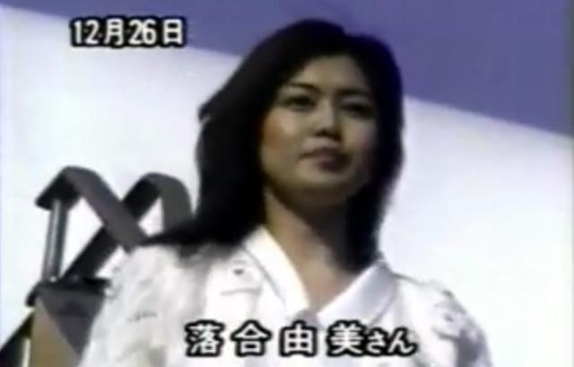 Выжившими оказались две женщины и две маленькие девочки: 26-летняя Юми Отиаи, стюардесса авиакомпании Japan Airlines (на фото), 34-летняя Хироко Есидзаки со своей 8-летней дочерью Микико и 12-летняя Кэйко Каваками (последняя была найдена сидящей на дереве).