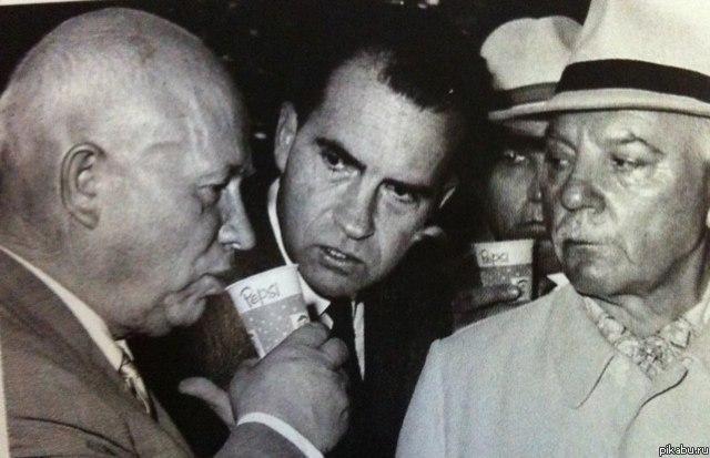 """В 1959 году Никита Сергеевич сам того не ведая стал рекламным лицом компании """"Пепси"""". Во время проведения в Москве Национальной Американской выставки президент США Никсон предложил попробовать безалкогольный напиток генеральному секретарю."""