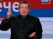 Соловьев пригрозил Украине