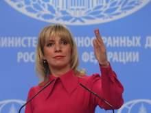 Захарова пообещала Великобритании «сюрприз»