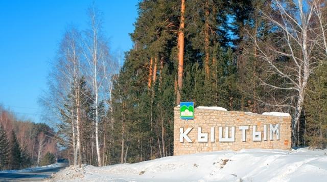 Сведения скрывались официальными властями от населения страны и от жителей Уральского региона, оказавшегося в зоне радиоактивного загрязнения.