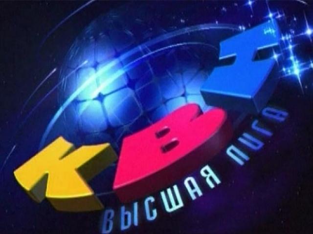 Трансляции игр КВН стабильно входят в тройку самых рейтинговых юмористических передач на российском телевидении.