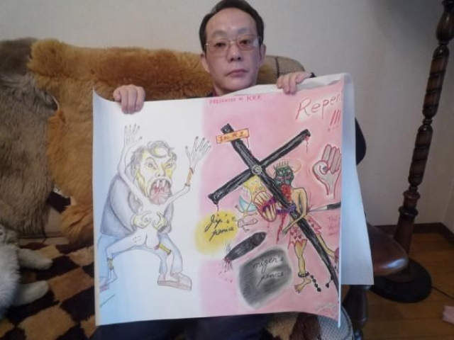 Иссей Сагава стал известным ресторанным критиком, он пишет книги, нередко дает интервью, его приглашают в качестве гостя во многие телепередачи.