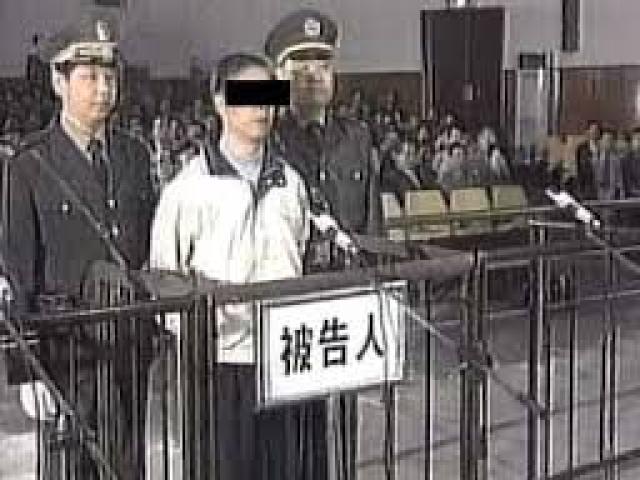 22 сентября 2002 года в Китае казнили 20-летнего учащегося средней школы, который подсыпал в пищу одноклассникам крысиный яд.