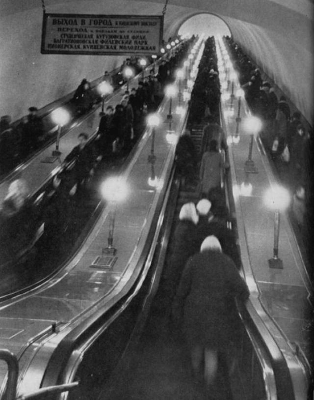 А московское метро считалось самым безопасным местом в городе.