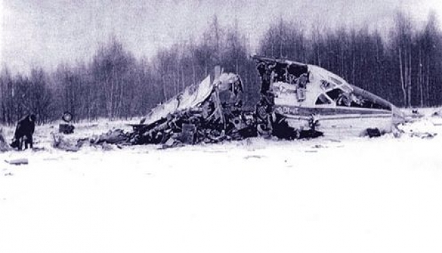 Проведя расследование, правительственная комиссия установила, что самолет был сбит одной из ракет ПВО Маганска. Военные-ракетчики во время проведения учений, произвели пуск ракеты, которая потеряла свою цель и перенацелилась на пассажирский самолет. 84 человека погибли мгновенно. Этот факт долгое время скрывался.