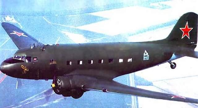 В тот день, как выяснилось, была плохая погода и пилотам пришлось изменить курс на Свердловск. В областном центре борту долго не давали разрешение на посадку, так как местные диспетчеры в первую очередь сажали пассажирские борта.