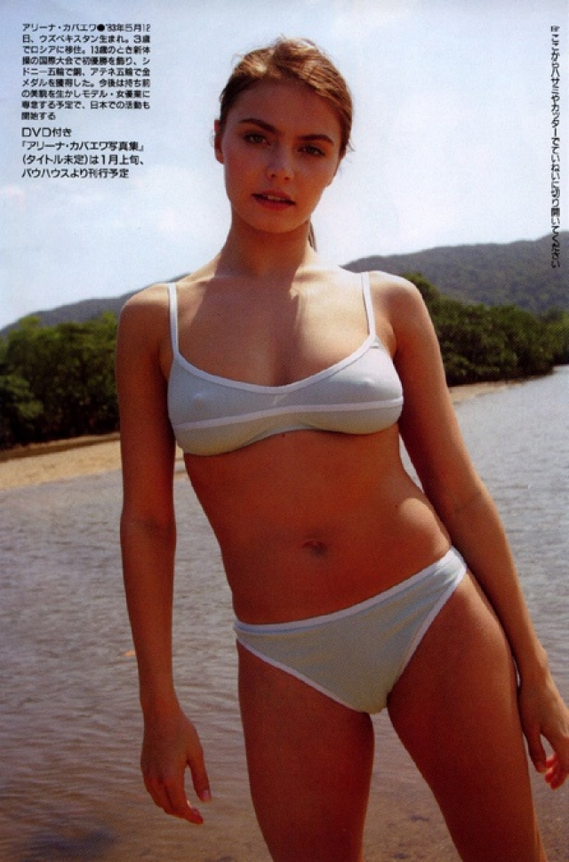 Для руководителя такого ранга архивное фото для японского журнала явно не вызывает сегодня положительных эмоций.