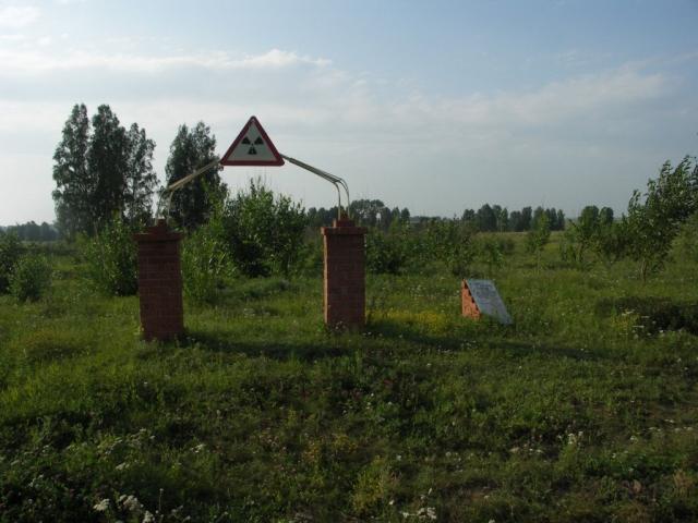 Правительственная комиссия, образованная в ноябре 1957 года, провела обследования и установила, что населенные пункты Русская Караболка, Юго-Конево, Алабуга и поселок Коневского вольфрамового рудника находятся в районе интенсивного загрязнения.