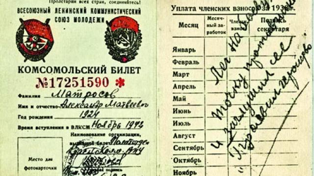 В сентябре 1942 года был призван в армию и начал учебу в Краснохолмском пехотном училище (под Оренбургом).