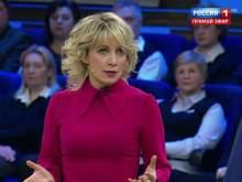 Захарова отреагировала на предложение вести