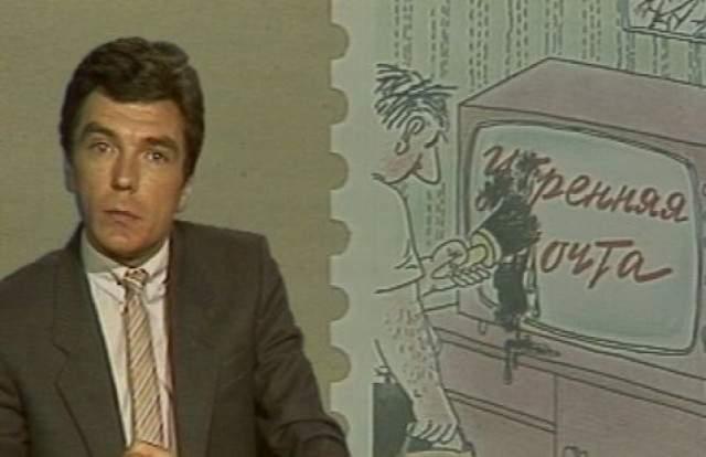 """С 1975 г по 1991 г. он работал в популярной программе """"Утренняя почта"""", затем несколько лет вел шоу """"Утренняя звезда"""". С сентября 2009 года был соведущим шоу """"Достояние Республики"""" вместе с Дмитрием Шепелевым."""
