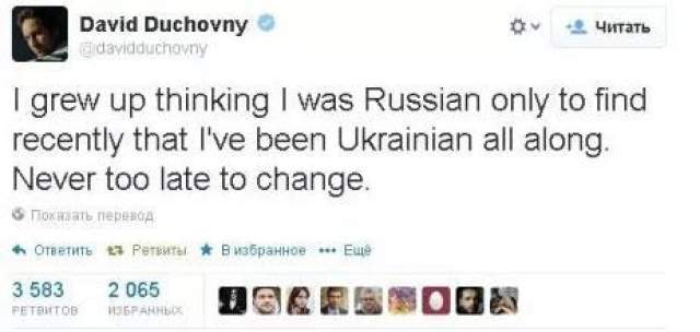 """В сети ролик появился и моментально собрал практически за день 1,666 млн раз. При этом в социальных сетях сразу же вспомнили твит ДУховны от 4 апреля 2014 года. Пост можно перевести так: """"Я вырос, думая, что я русский, но недавно обнаружил, что все это время был украинцем. Никогда не поздно меняться""""."""