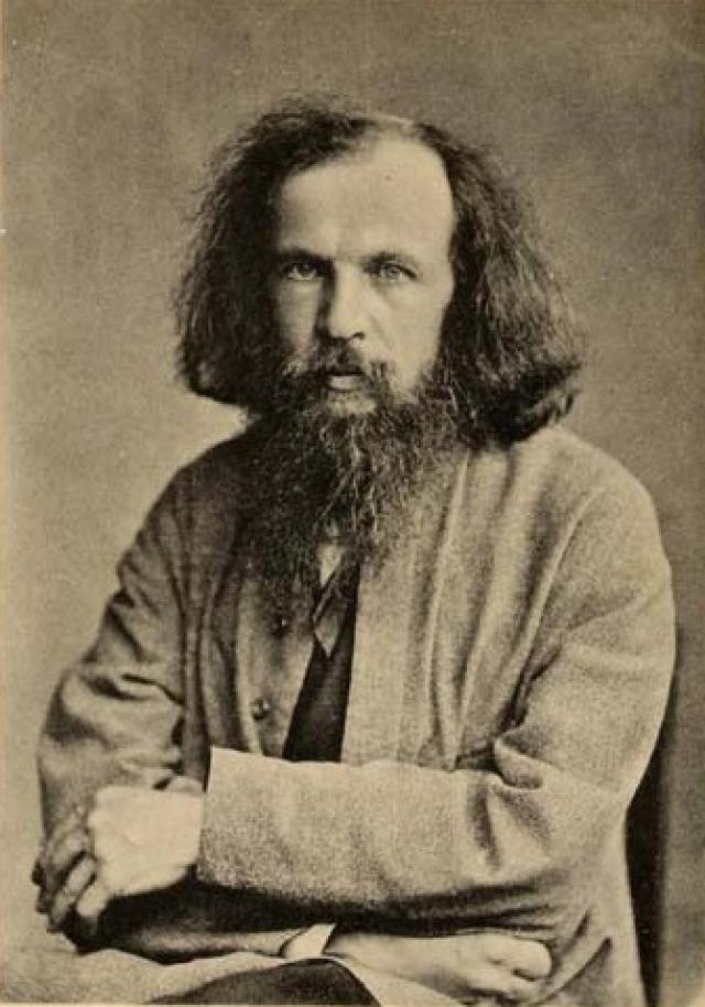 Дмитрий Менделеев. Соседям ученый был известен не как гениальный химик, а как мастер по изготовлению чемоданов.