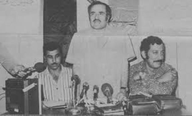 За связь с этой организацией в ноябре 1969 г. Ильич был исключен из Коммунистической молодежи Венесуэлы, и через год его, в числе других шестнадцати студентов, по требованию компартии Венесуэлы исключили из университета.