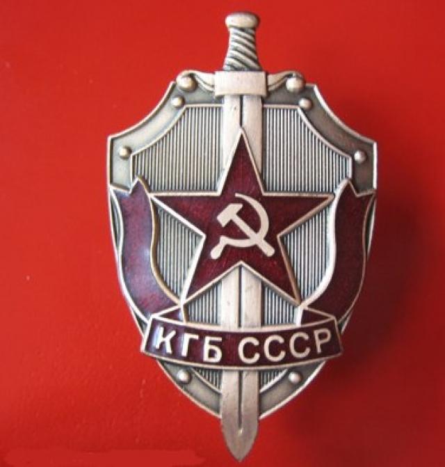 Основными функциями КГБ были внешняя разведка, контрразведка, оперативно-розыскная деятельность, охрана государственной границы СССР, охрана руководителей КПСС и Правительства СССР, организация и обеспечение правительственной связи, а также борьба с национализмом, инакомыслием, преступностью и антисоветской деятельностью.