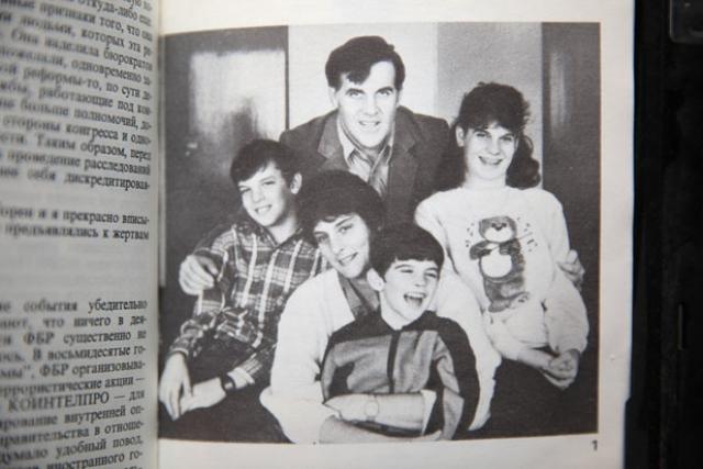 Арнольд Локшин. Ученый-биолог из США вместе с супругой в 1986 году попросил политическое убежище в СССР по причине преследования спецслужбами за коммунистические убеждения.