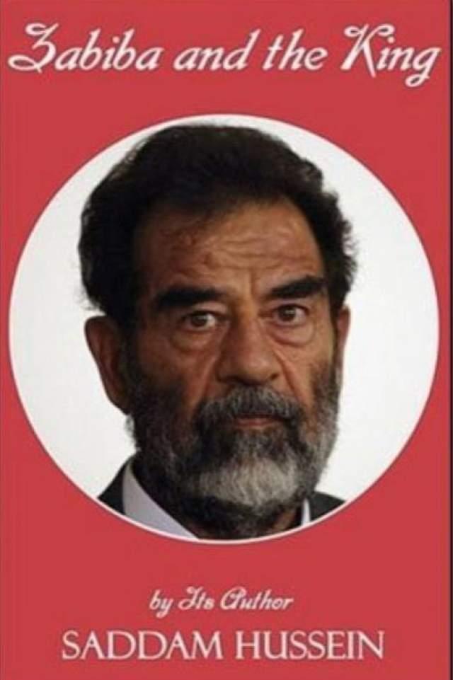 Книга оказалась написанной в стиле любовного романа, в котором в весьма своеобразной форме описывалась история иракского государства. Сюжет, в двух словах, таков: мудрый и справедливый король Саддам и прекрасная, девственно чистая и непорочная Забиба (она же Ирак) со всей душой полюбили друг друга. Окрыленные этим светлым чувством влюбленные подолгу разговаривают на самые разные волнующие их темы: о Боге, о Любви, о поэзии...