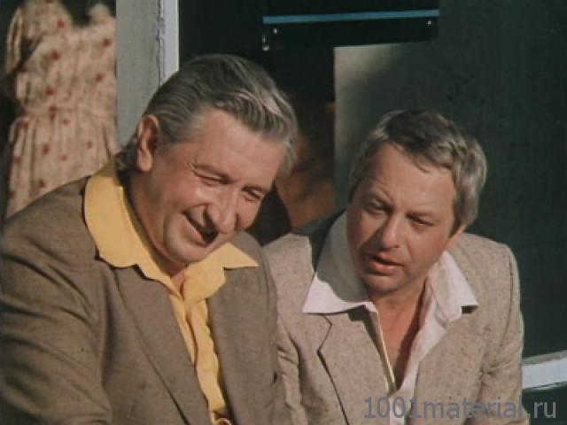 Актеры ушли из жизни с разницей в 12 лет. В 1988 году в возрасте 56 лет не стало Бориса Владимирова. У него было несколько инфарктов, но скончался он от онкологического заболевания.