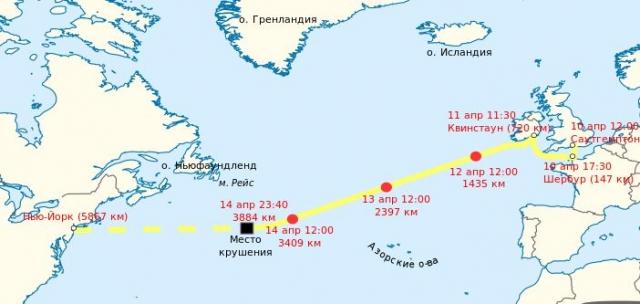 """В 23:40 """"Титаник"""" по касательной столкнулся с айсбергом. На верхних палубах люди почувствовали слабый толчок и легкое дрожание корпуса, на нижних палубах удар был чуть ощутимее."""