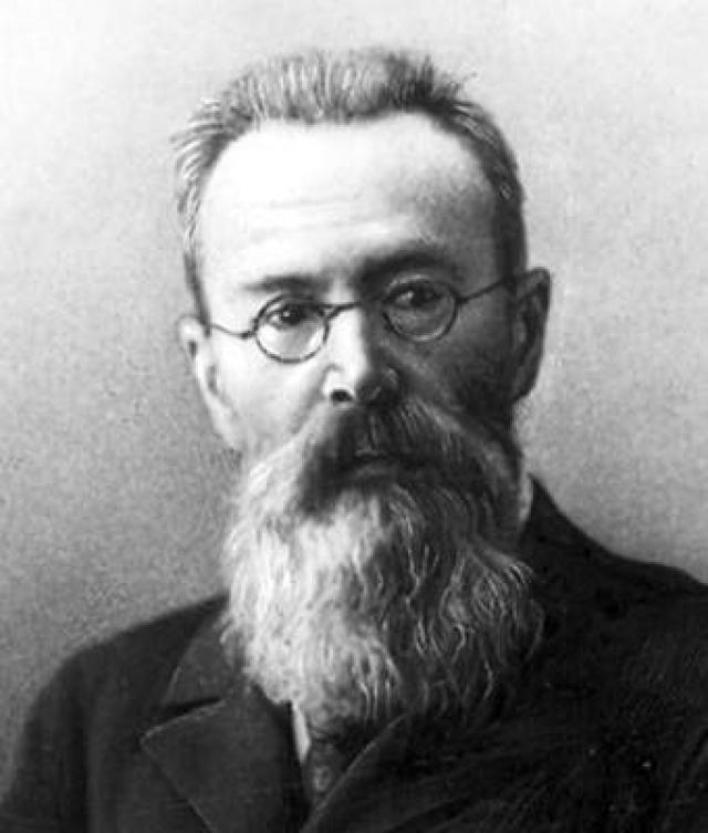 Николай Римский-Корсаков.
