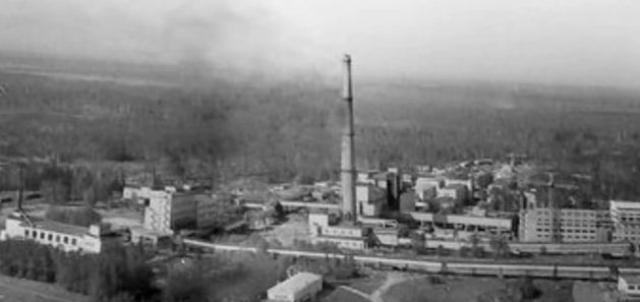 """Первая в СССР радиационная чрезвычайная ситуация техногенного характера возникла 29 сентября 1957 года на химкомбинате """"Маяк"""", расположенном в закрытом городе Челябинск-40 (ныне носящем название Озерск)."""