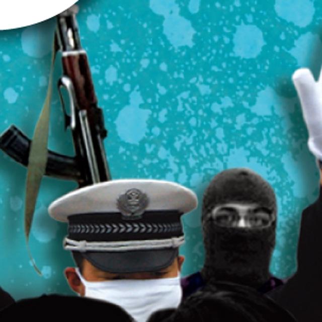 И если в фигуре террориста с автоматом на заднем плане коллажа явно усматривалась все возрастающая сила боевиков из ИГИЛ, как неизбежное зло ХХI века, то едва ли кто мог предположить, что сразу после выхода журнала с прогнозами 7 января 2015 года в Париже будет расстреляна редакция сатирического еженедельника «Шарли Эбдо».