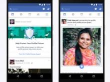 Facebook тестирует услугу защиты фото пользователей от скачивания и скриншотов