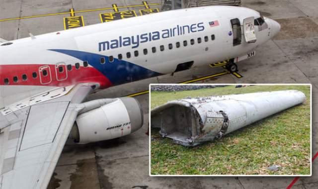 Поиски пропавшего борта ведутся до сих пор. На данный момент найден только фрагмент самолёта в районе острова Реюньон в Индийском океане.