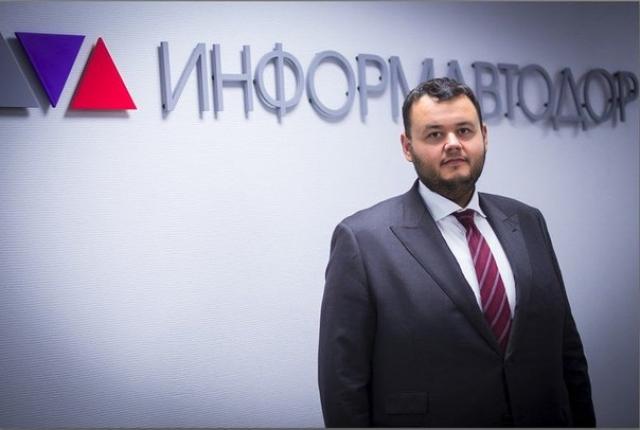 """В настоящее время Евгений Абузяров назначен директором ФГБУ """"Информавтодор"""". Счастливо женат."""