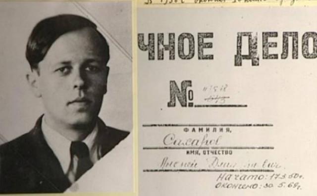 В 1980 году по обвинению в антисоветской деятельности он был арестован и без суда отправлен в ссылку в город Горький, где он провёл 7 лет под домашним арестом под контролем сотрудников КГБ.