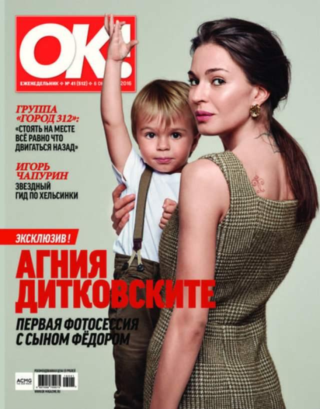 Татьяна и все остальные члены семьи уже надеются, что мальчик продолжит актерскую династию и тоже станет актером.