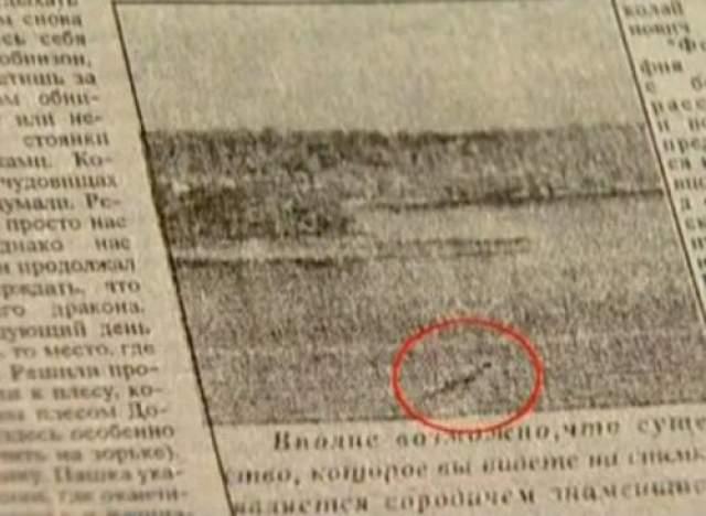 Хотя достоверных сведений о монстре, якобы живущем в озере, пока нет, многие сходятся в том, что какие-то странности в Бросно и его окрестностях иногда все же происходят. На фото: единственная фотография монстра Броси - закорючка на размытом фоне.