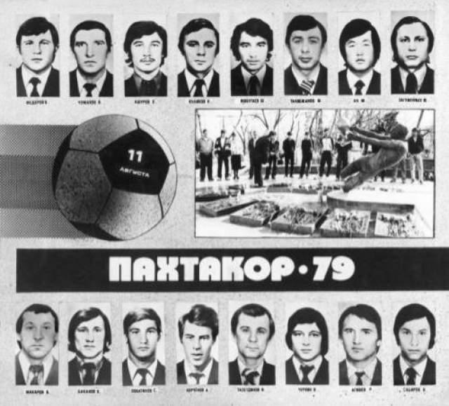 """Все 178 пассажиров обоих рейсов погибли, включая 17 игроков и тренеров """"Пахтакора"""". По слухам, в этот день совершал полет Леонид Ильич Брежнев, что вызвало неразбериху на воздушных трассах. Несмотря на трагедию, оставшиеся в живых игроки """"Пахтакора"""" вернулись на поле всего через 12 дней после трагедии, чтобы продолжить играть в чемпионате СССР, отдавая таким образом дань уважения своим погибшим товарищам."""