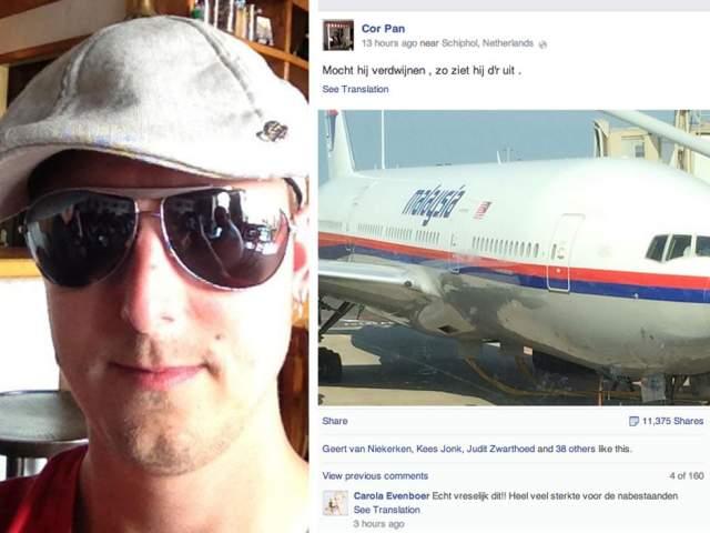 """Под снимком он написал, будто чувствовал, что выкладывает его на случай, если самолет пропадет: """"Если он исчезнет, то выглядит он так""""."""